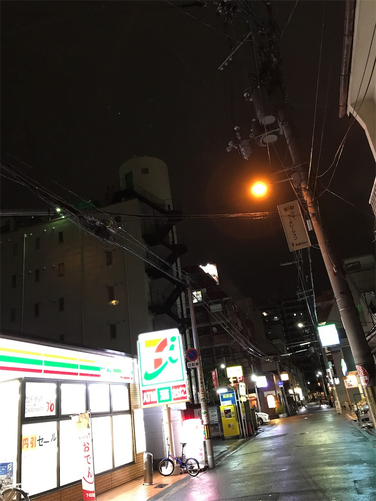 f:id:tokainoalice:20170916231322j:image