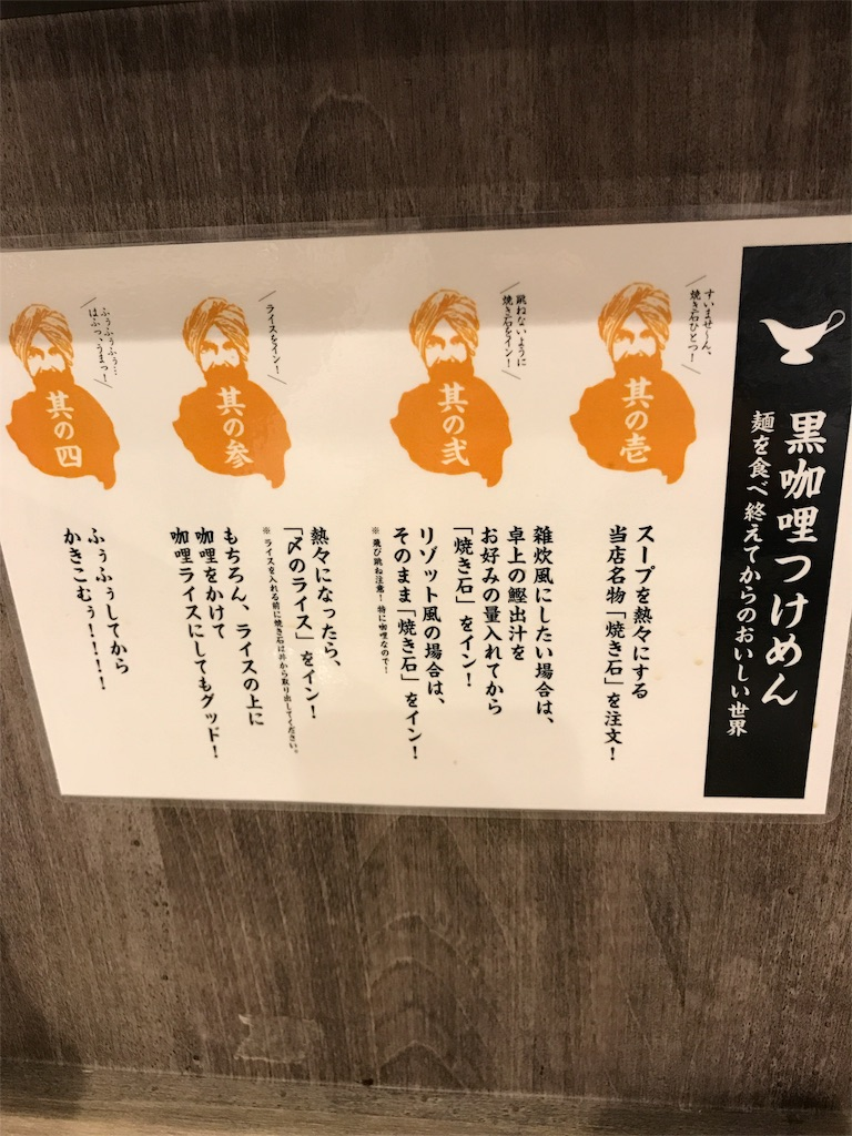 f:id:tokainoalice:20171015224624j:image