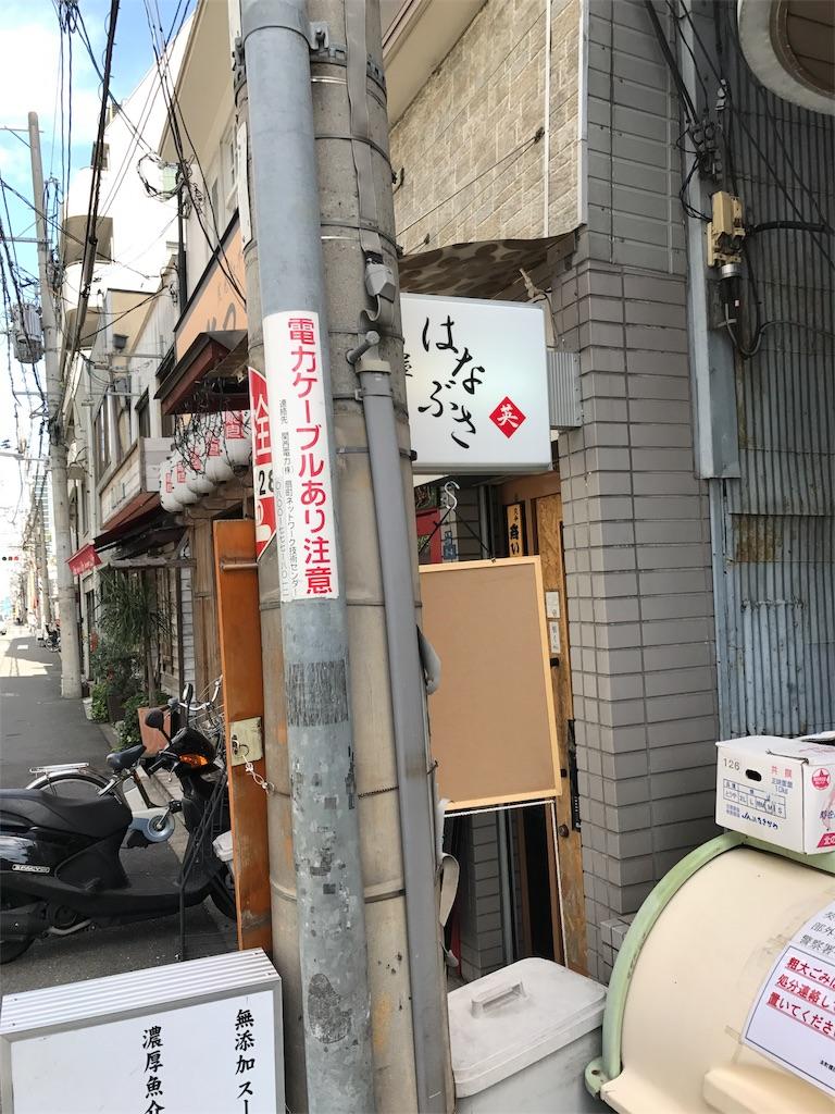 f:id:tokainoalice:20171017072254j:image