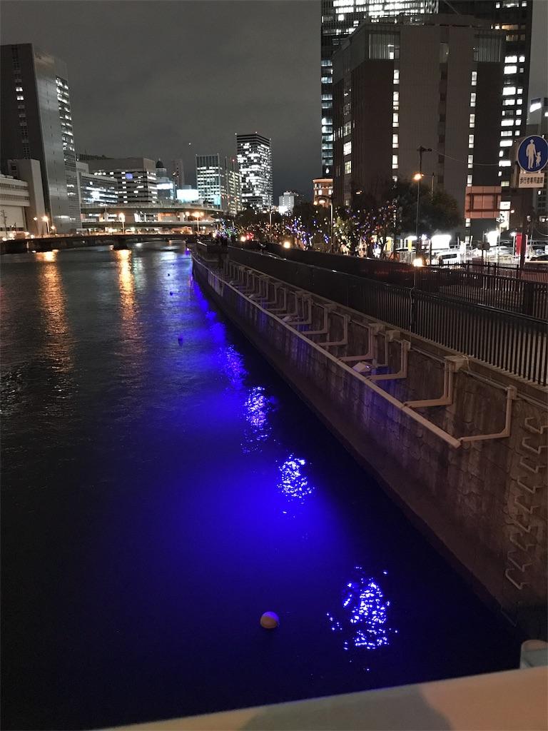 f:id:tokainoalice:20171213191656j:image