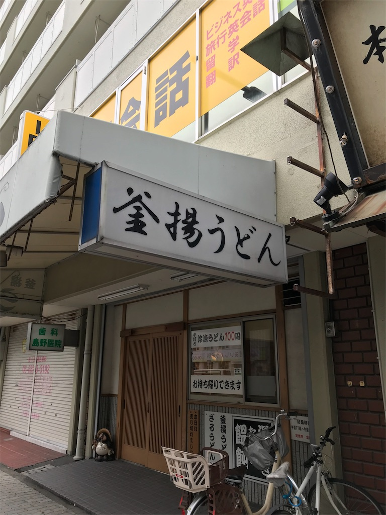 f:id:tokainoalice:20180918010653j:image