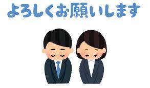 f:id:tokaisetsueitai:20201009150012j:plain