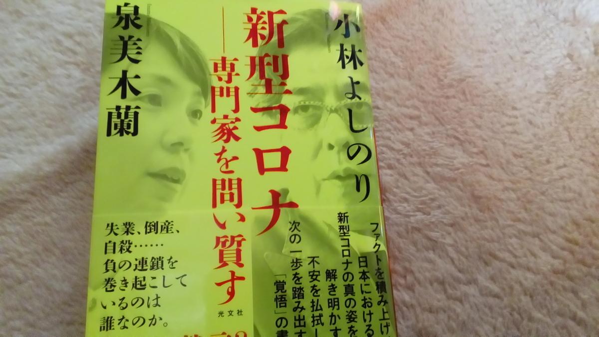 f:id:tokaisetsueitai:20201202164941j:plain