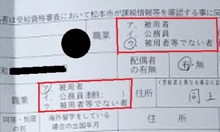 f:id:tokaman0105:20180601121742p:plain