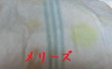 f:id:tokaman0105:20180606223251p:plain