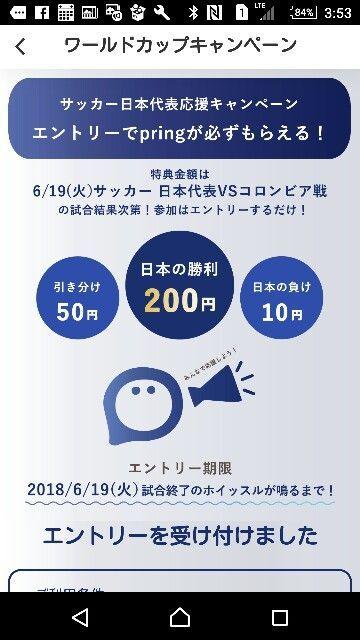 f:id:tokaman0105:20180619161003j:plain