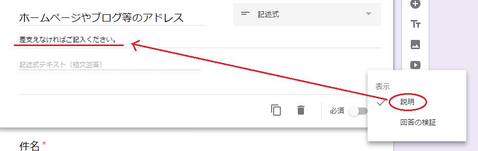 f:id:tokaman0105:20180628231921p:plain