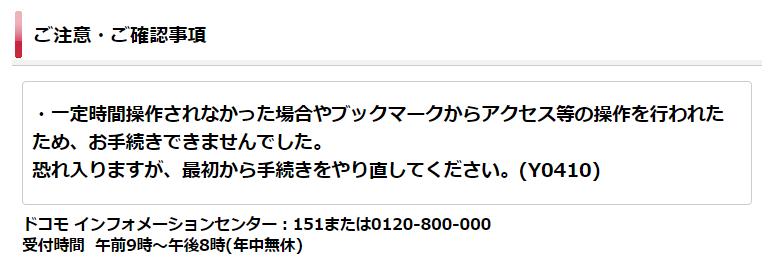 f:id:tokaman0105:20180629154951p:plain