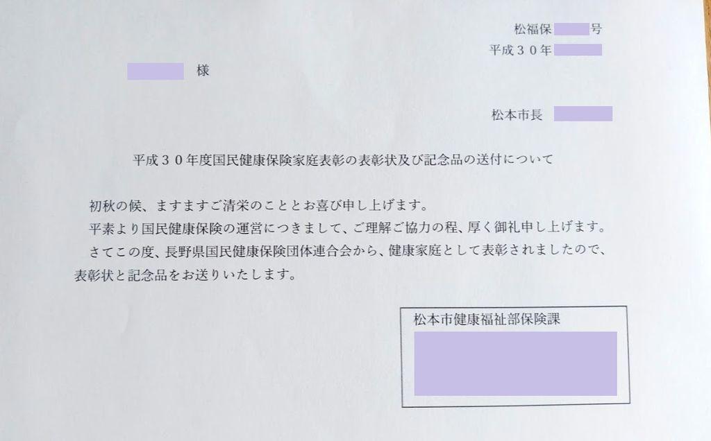 f:id:tokaman0105:20180907154123j:plain