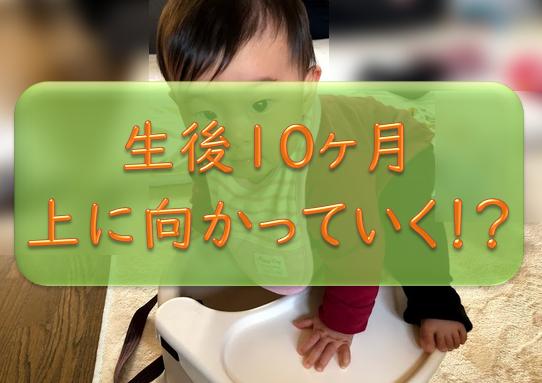 f:id:tokaman0105:20181128015831p:plain