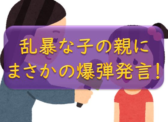 f:id:tokaman0105:20181207001701p:plain