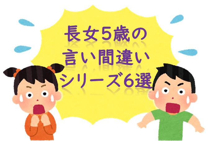 f:id:tokaman0105:20181212133758p:plain