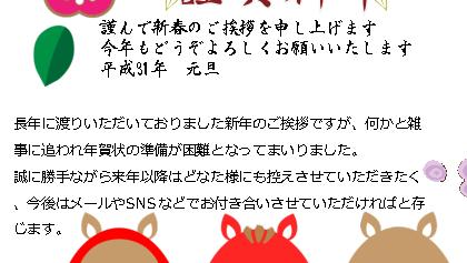 f:id:tokaman0105:20181221102143p:plain