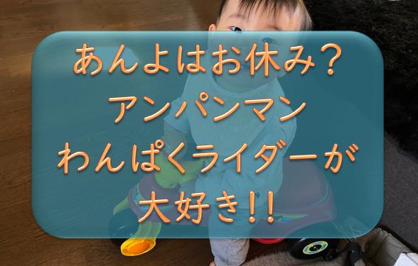 f:id:tokaman0105:20190118150040p:plain