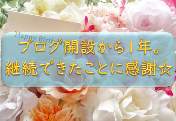 f:id:tokaman0105:20190405055531p:plain