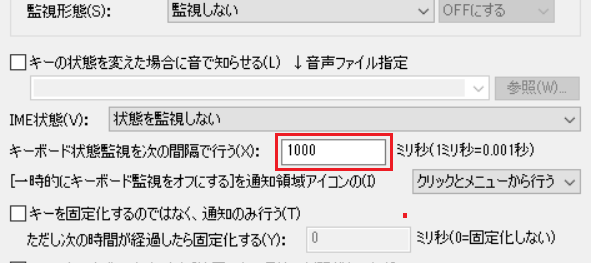 f:id:tokaman0105:20190524053135p:plain