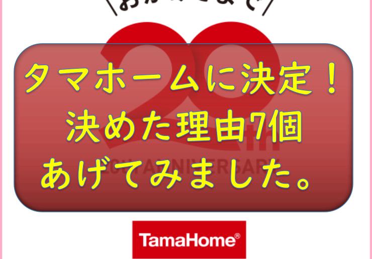 f:id:tokaman0105:20190529064028p:plain