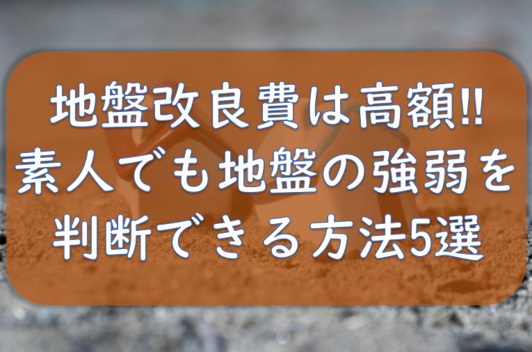 f:id:tokaman0105:20190622073937p:plain