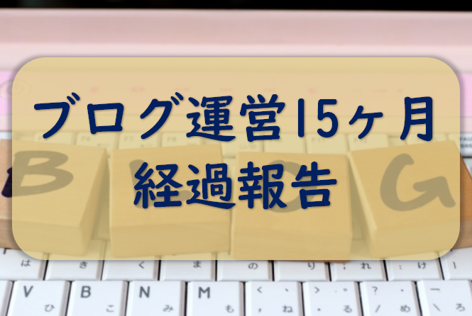 f:id:tokaman0105:20190705052018p:plain