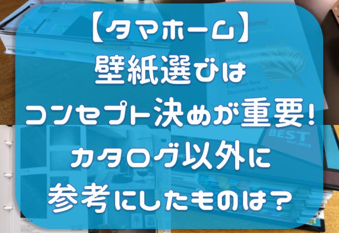 f:id:tokaman0105:20190711053652p:plain