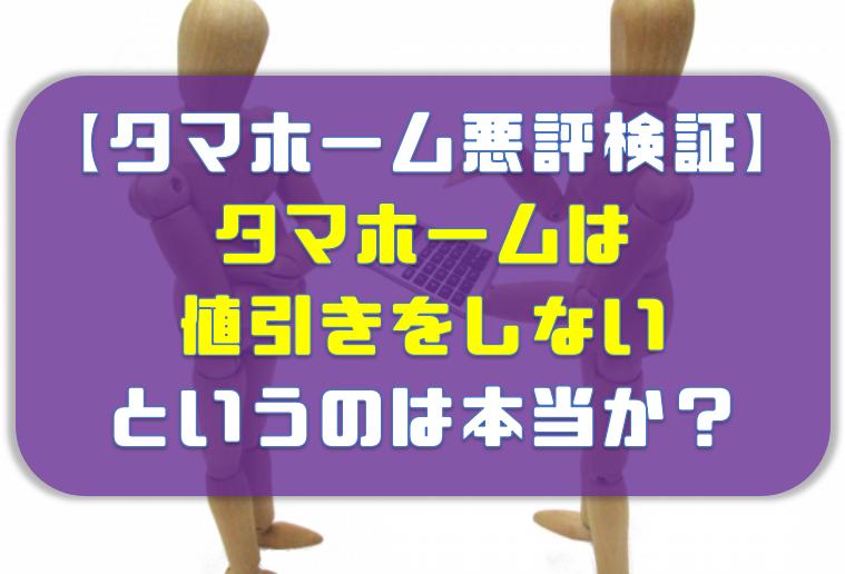 f:id:tokaman0105:20190720232421p:plain