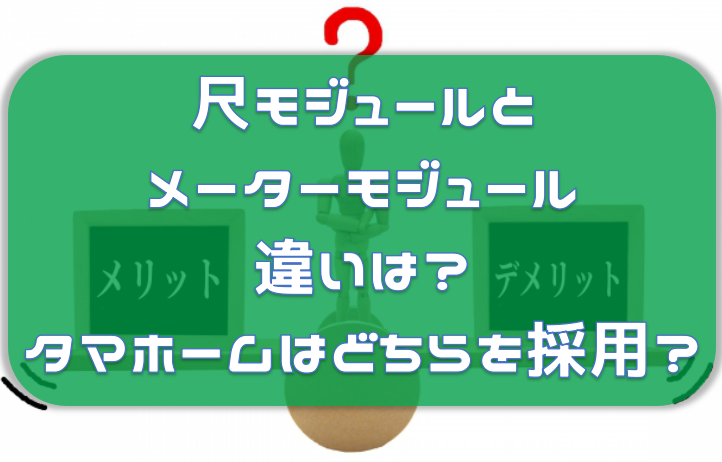 f:id:tokaman0105:20190801073032p:plain