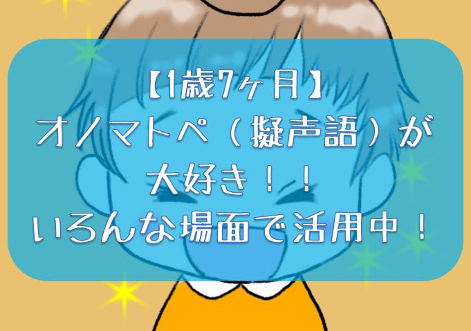 f:id:tokaman0105:20190815071916p:plain