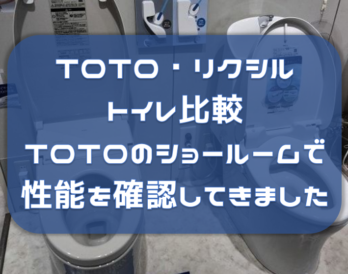 f:id:tokaman0105:20190816200730p:plain