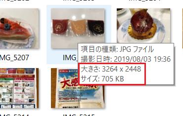 f:id:tokaman0105:20190902130845p:plain