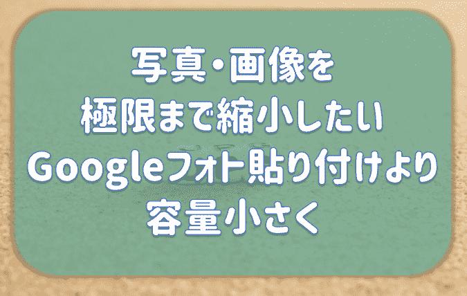 f:id:tokaman0105:20190913071840p:plain