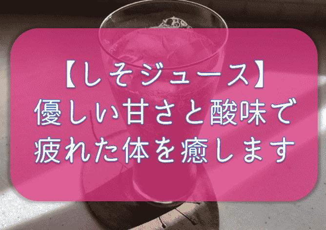 f:id:tokaman0105:20190913071927p:plain