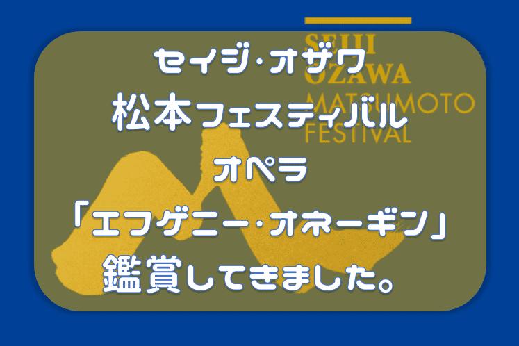 f:id:tokaman0105:20190913072020p:plain