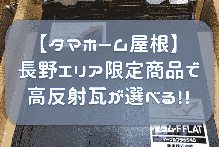 f:id:tokaman0105:20190922011043p:plain