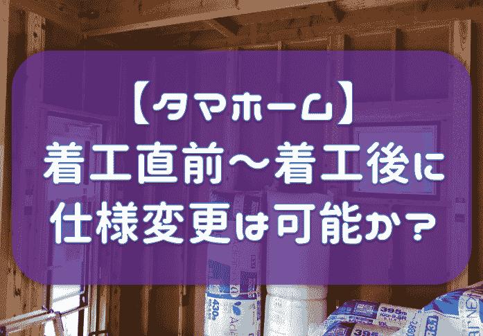 f:id:tokaman0105:20190929065207p:plain