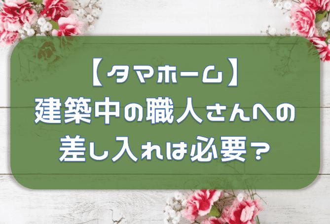 f:id:tokaman0105:20191006080740p:plain