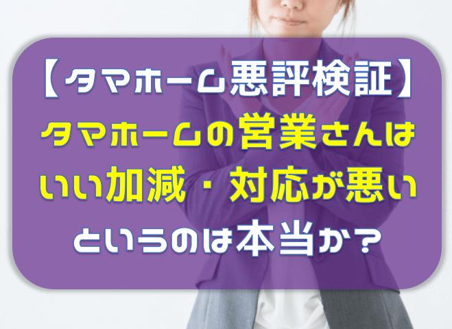 f:id:tokaman0105:20191214081842p:plain