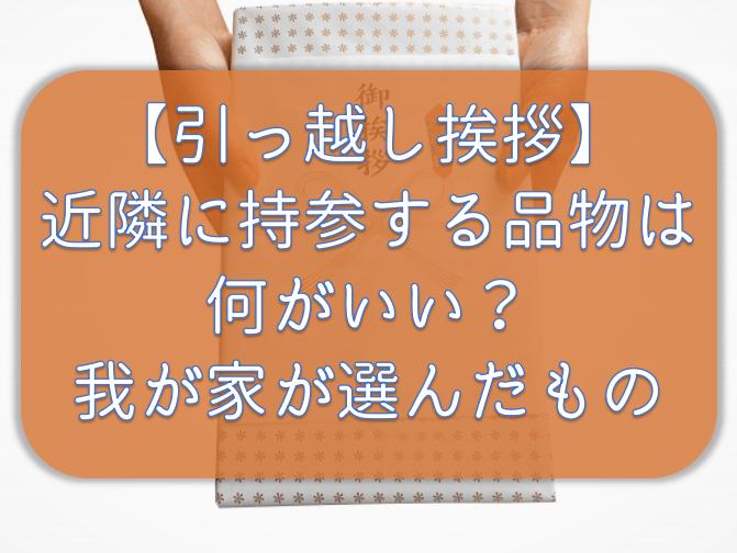 f:id:tokaman0105:20200103073623p:plain