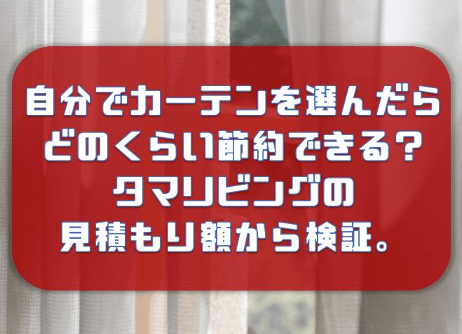 f:id:tokaman0105:20200106121049p:plain