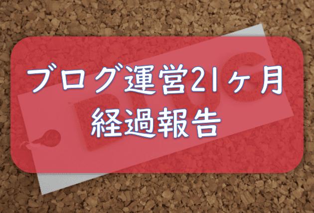 f:id:tokaman0105:20200108062500p:plain