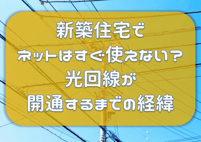 f:id:tokaman0105:20200112232832p:plain