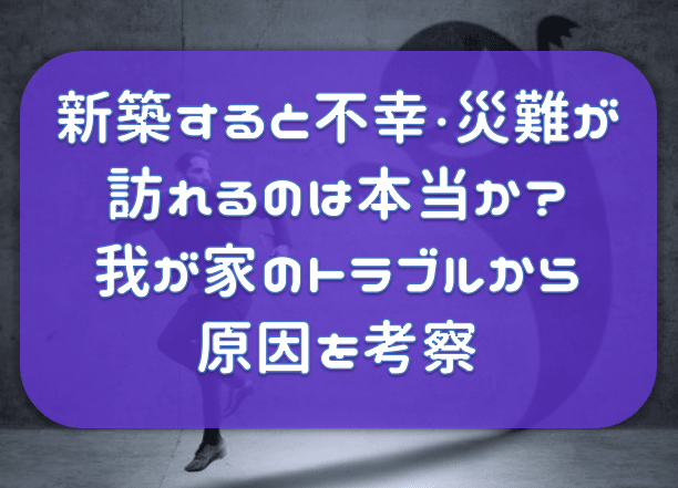 f:id:tokaman0105:20200220080756p:plain
