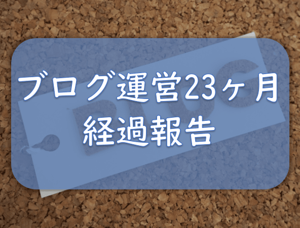 f:id:tokaman0105:20200309061911p:plain
