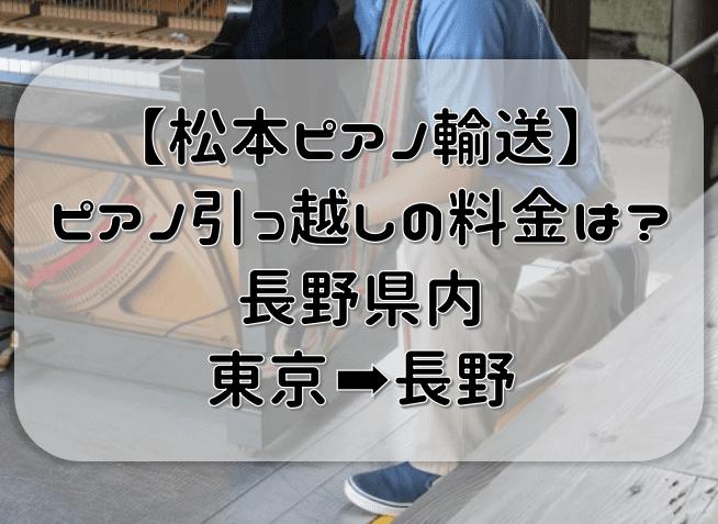 f:id:tokaman0105:20200312063957p:plain