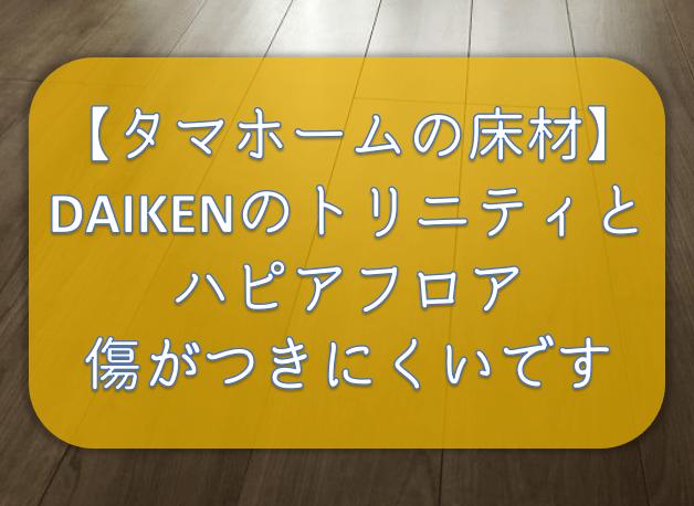 f:id:tokaman0105:20200403065521p:plain