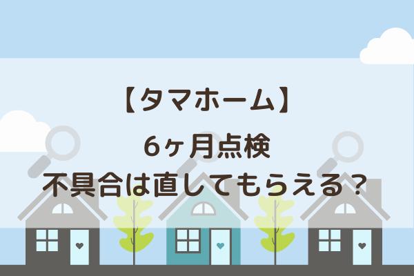 f:id:tokaman0105:20200418083645p:plain