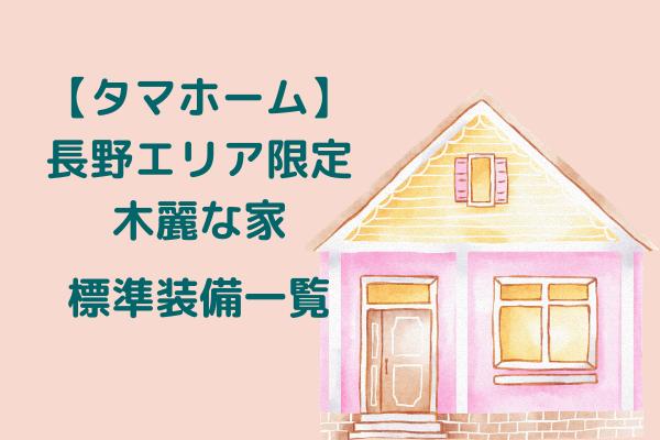 f:id:tokaman0105:20200531021548p:plain