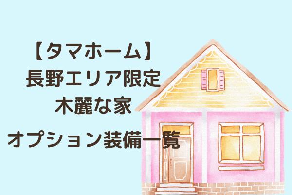 f:id:tokaman0105:20200609062205p:plain