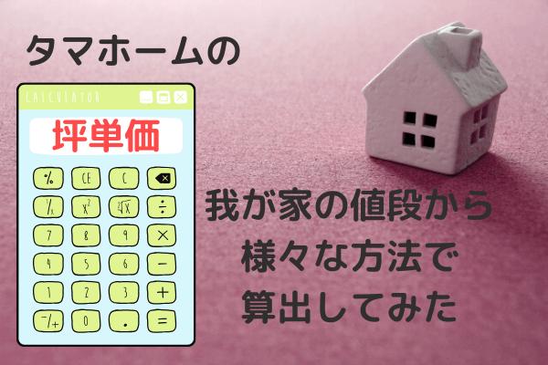 f:id:tokaman0105:20200628072308p:plain