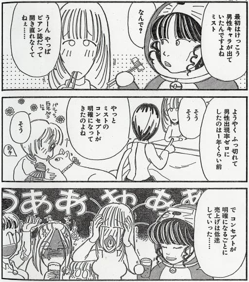 f:id:tokami:20180819215158j:image:w280:right