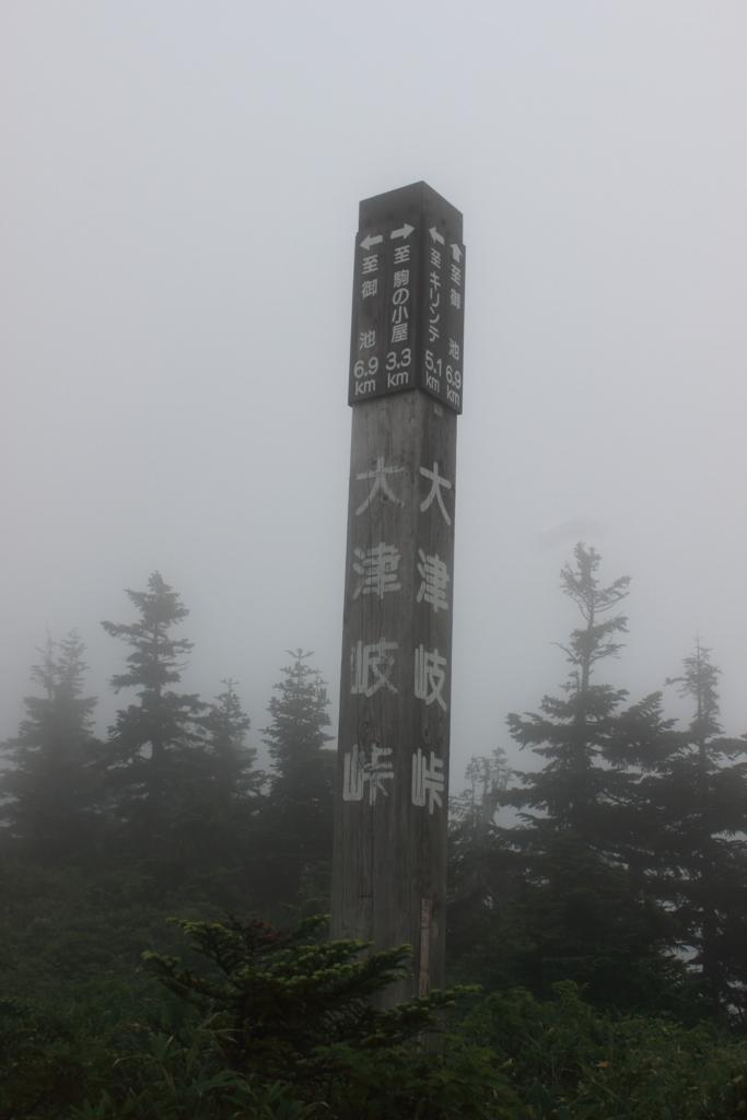 f:id:tokatsukun:20180731013818j:plain